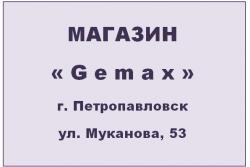 """Розничный магазин ТРЦ """"Семейный"""""""